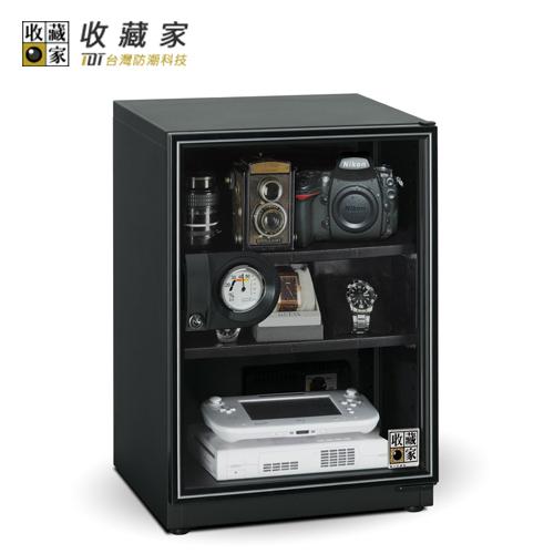 【收藏家】暢銷經典防潮箱(AD-72)