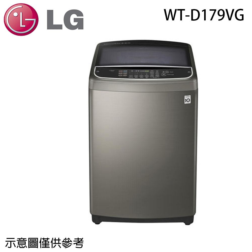 【LG樂金】17公斤第3代DD直立式變頻洗衣機 WT-D179VG