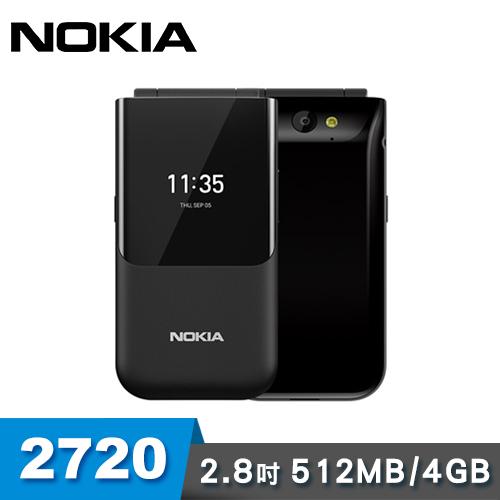 【NOKIA】2720 Flip 4G 復刻摺疊手機 (512M/4G)