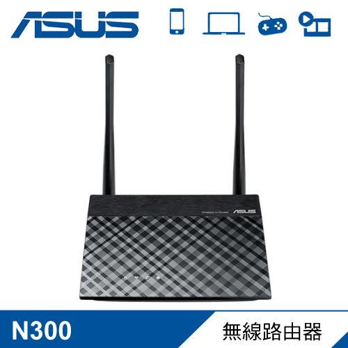 華碩 RT-N12+_B1 N速無線基地台