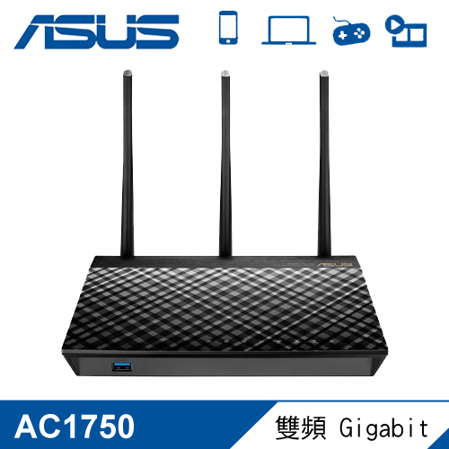 ASUS 華碩 RT-AC66U+ 機王分享器升級版