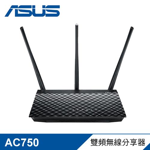 華碩RT-AC53 雙頻 AC 分享器