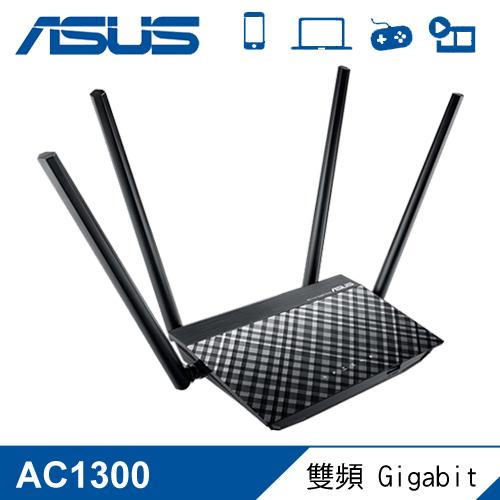 ASUS 華碩 RT-AC1300UHP AC1300 雙頻 Gigabit Wi-Fi 分享器