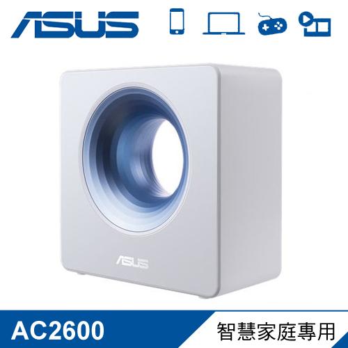 ASUS 華碩 BLUE CAVE-AC2600 智慧家庭雙頻無線路由器