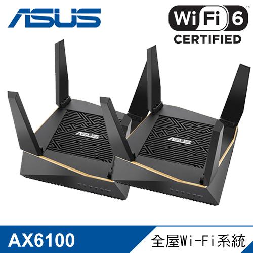 【ASUS 華碩】AiMesh AX6100 三頻無線WI-FI 分享器 (RT-AX92U-2入組)