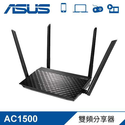 【ASUS 華碩】RT-AC1500G+ 雙頻無線分享器 黑色