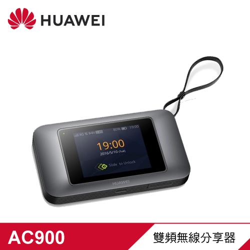 【Huawei 華為】4G LTE 行動無線分享器(E5787ph-67a)