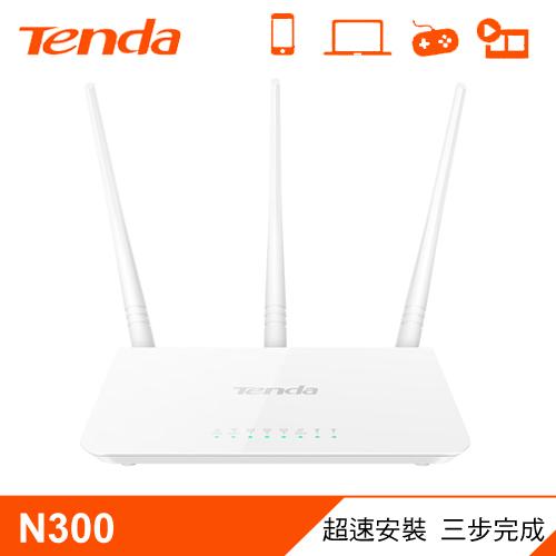 Tenda F3 v2 戰鬥機 300M 無線寬頻分享器