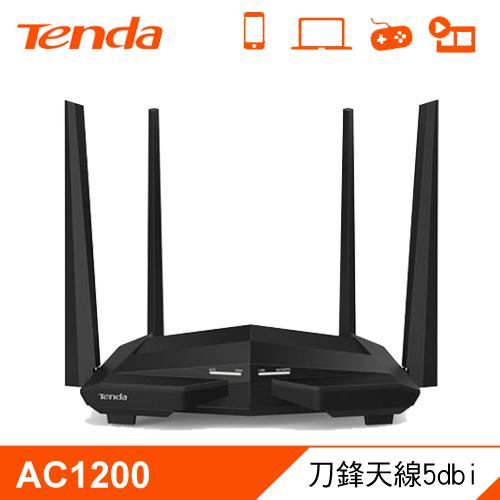 【Tenda 騰達】AC10 1200M 雙頻 Gigabit 路由器 幻影戰機