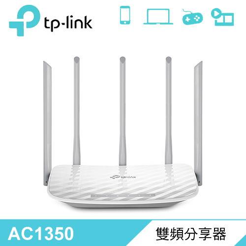 TP-Link Archer C60 AC1350 無線雙頻路由器