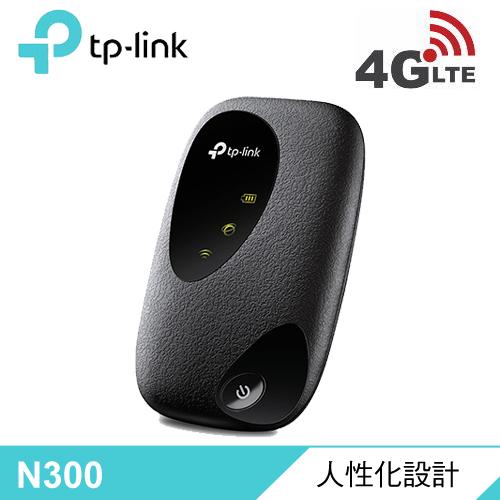 【TP-LINK】M7200 4G LTE行動分享器