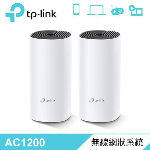 【TP-Link】Deco M4 Mesh 無線網狀系統路由器(2入)