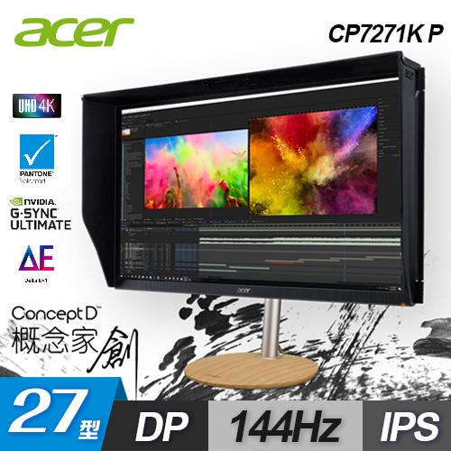 【Acer 宏碁】ConceptD CP7271K P 創作者螢幕