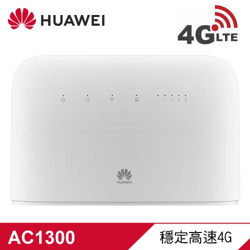 【HUAWEI 華為】B715s 4G LTE 無線路由器/分享器 白色