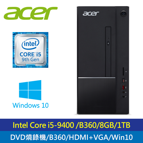 【Acer 宏碁】ASPIRE TC-865 i5 九代電腦桌機