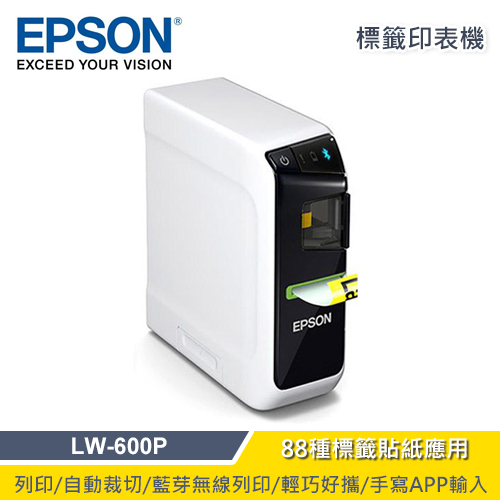 EPSON LW-600P 標籤機
