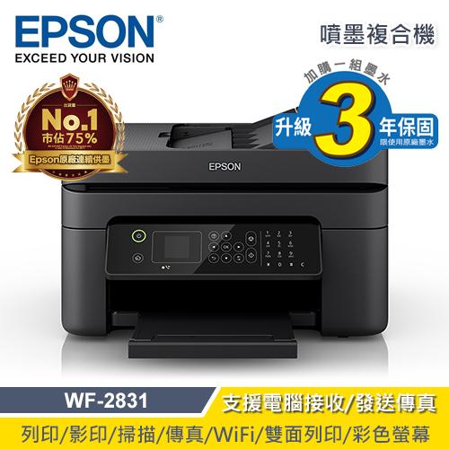 【EPSON】WF-2831 四合一WiFi傳真複合機