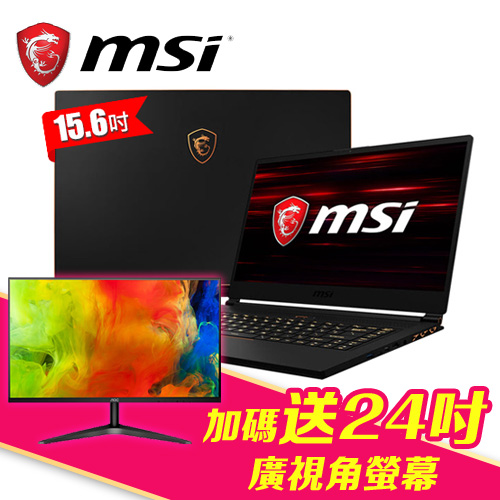 【MSI 微星】GS65 9SE-601TW 15.6吋 獨顯電競筆電