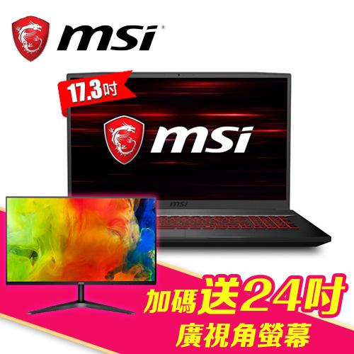 【MSI 微星】GF75 9RCX-286TW 17.3吋 電競筆電