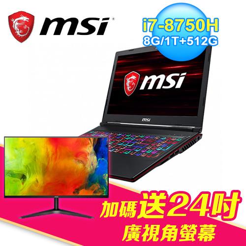 【MSI 微星】GL63 8SDK-445TW 15.6吋 獨顯電競筆電【福利良品】