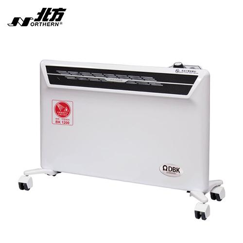 【Northern 北方】DBK 對流式電暖器房間浴室兩用(BK1200)
