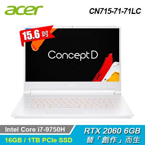 【Acer 宏碁】ConceptD CN715-71-71LC  創作者筆記型電腦 白色