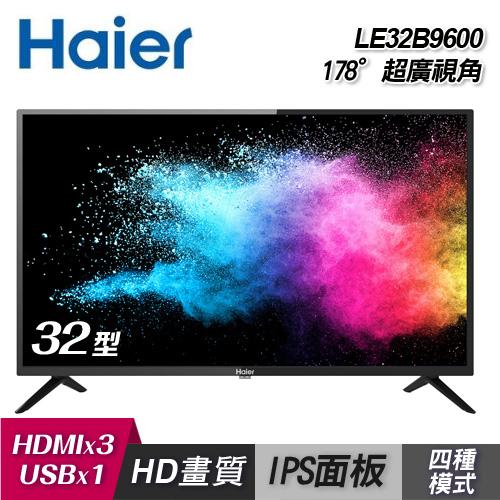 【Haier 海爾】32型 液晶顯示器 LE32B9600