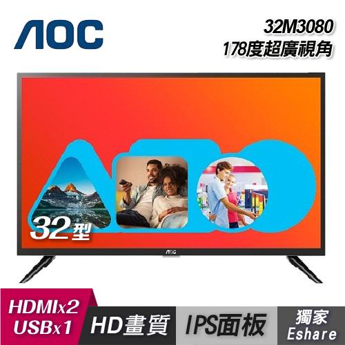 【AOC】32型 液晶電視+盒(32M3080)
