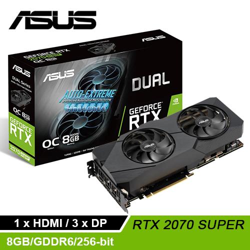 【ASUS 華碩】Dual GeForce RTX 2070 SUPER EVO OC 版 顯示卡