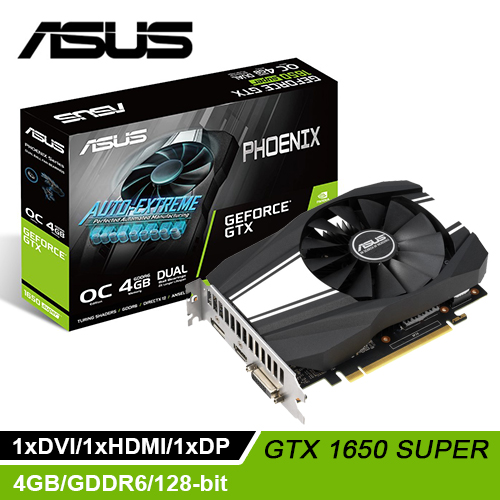 【ASUS 華碩】Phoenix GeForce GTX 1650 SUPER OC版 顯示卡