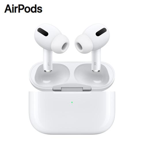 【Apple】AirPods Pro 真無線耳機