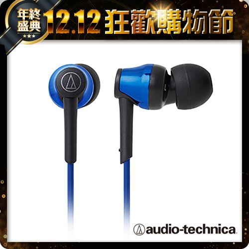 【audio-technica 鐵三角】ATH-CKR35BT 頸掛式藍牙耳機(藍)