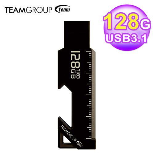 【TEAMGROUP 十銓】T183 USB3.1 工具碟 128G 隨身碟 黑