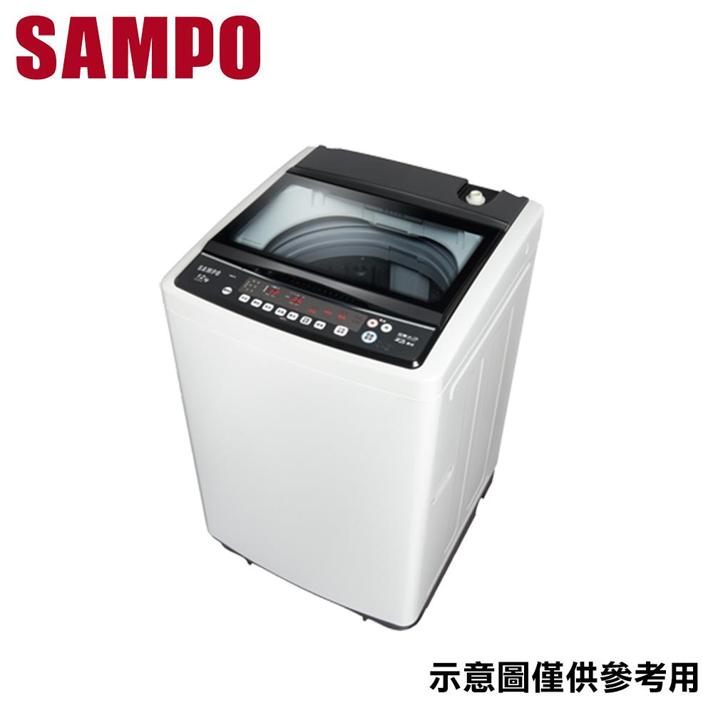 【SAMPO聲寶】12KG變頻單槽洗衣機ES-KD12F