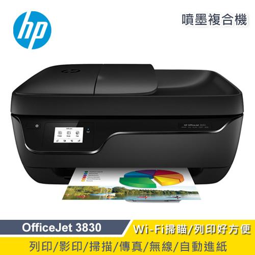 HP OfficeJet 3830 複合事務機
