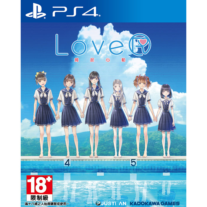 【PS4 遊戲】LoveR 捕捉心動《中文版》