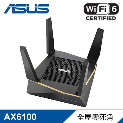 【ASUS 華碩】RT-AX92U AX6100 Ai Mesh 三頻 無線路由器(分享器)