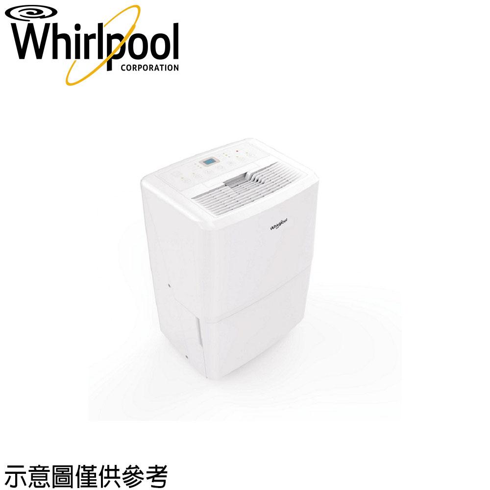 【Whirlpool惠而浦】32公升除濕機 WDEE70AW
