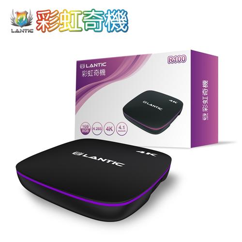 【喬帝】彩虹奇機 R100 4K智慧電視盒