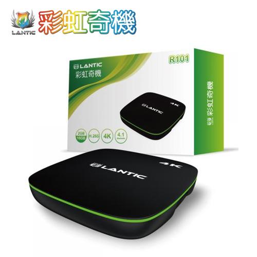 【喬帝】彩虹奇機 R101 4K智慧電視盒