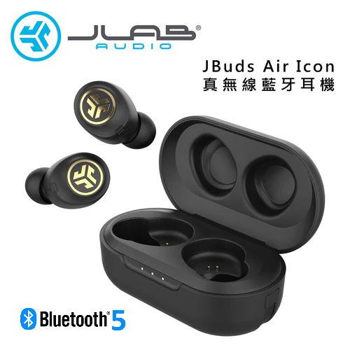 【預購 JLab】JBuds Air Icon 真無線藍牙耳機
