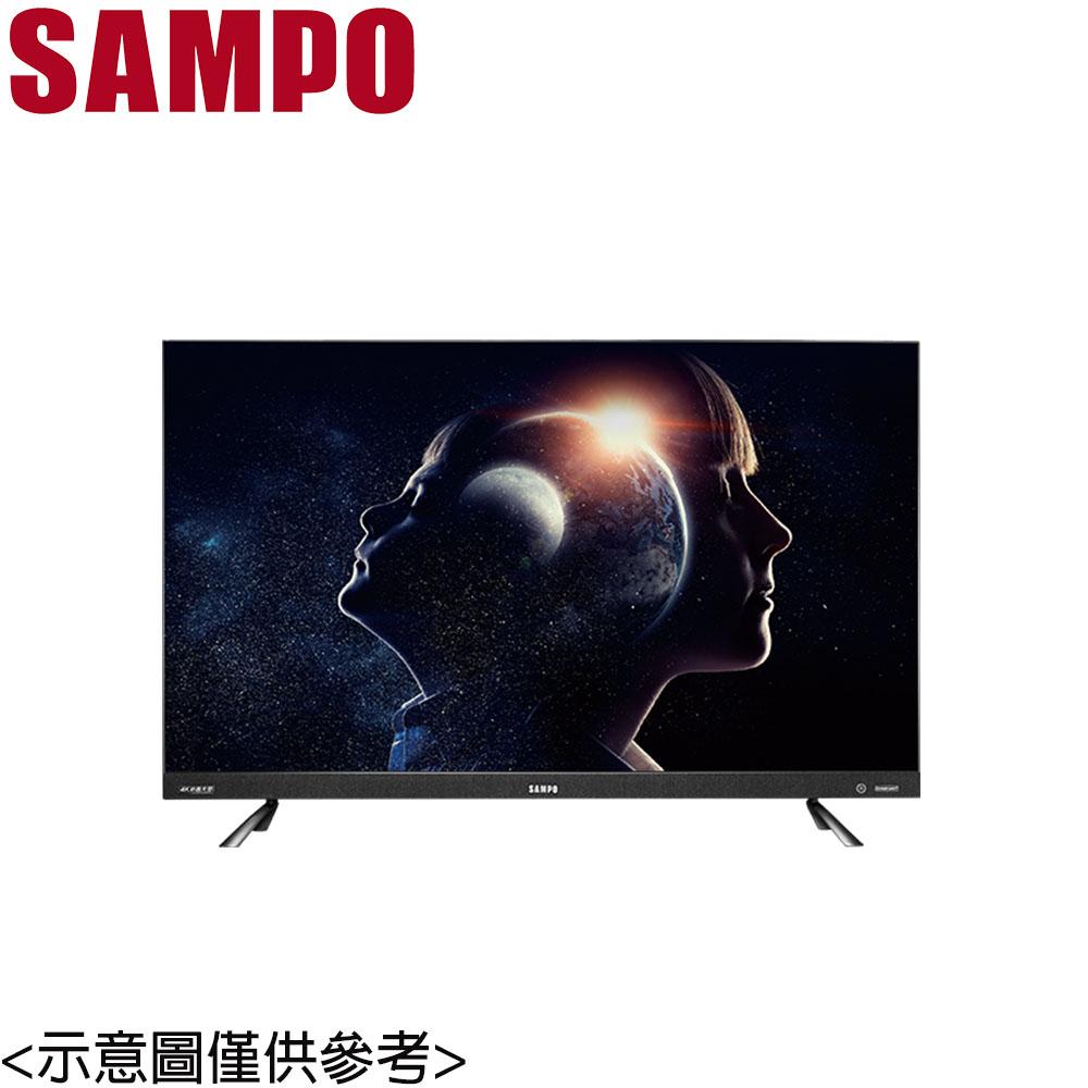 【SAMPO聲寶】65吋 4K 液晶顯示器 EM-65QA210