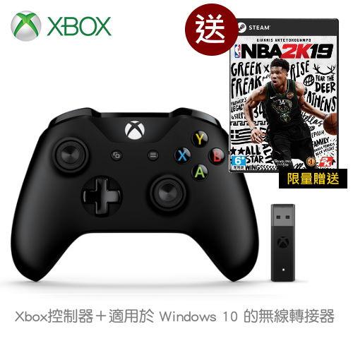 【Microsoft 微軟】Xbox控制器 + 適用於 Windows 10 的無線轉接器 JP0216