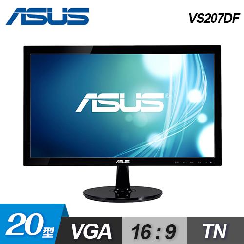 【ASUS 華碩】VS207DF 20型 LED 寬螢幕