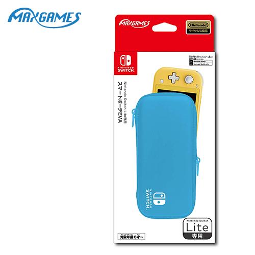 【NS 周邊】MAXGAMES NS Lite 主機收納包 EVA 保護包 藍色