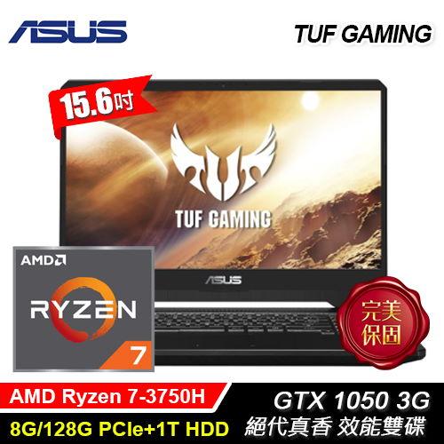 【ASUS TUF Gaming】FX505DD-0031B3750H 15.6吋筆電 戰斧黑