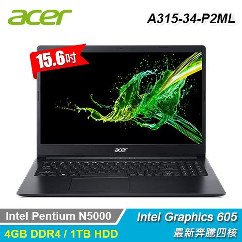 【Acer 宏碁】A315-34-P2ML 超值輕薄文書機