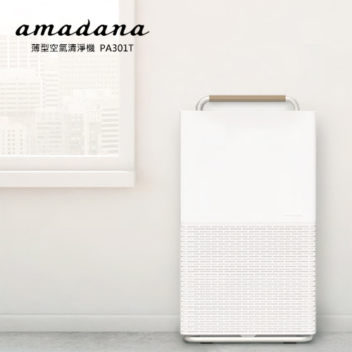 amadana 薄型空氣清淨機 (白) PA-301T-WH