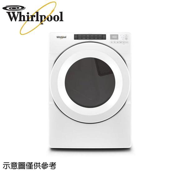 【whirlpool惠而浦】16公斤快烘瓦斯型滾筒乾衣機8TWGD5620HW