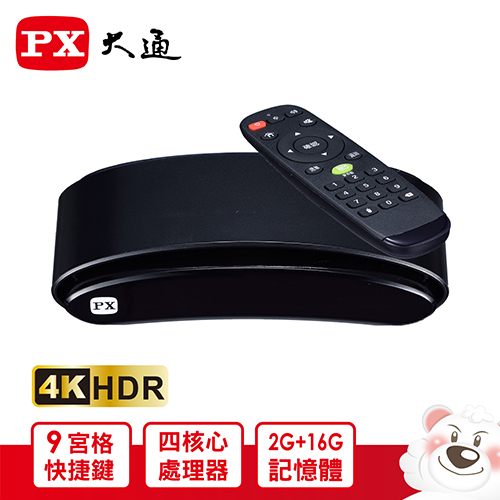 【PX大通】6K追劇王 OTT-1000 智慧電視盒